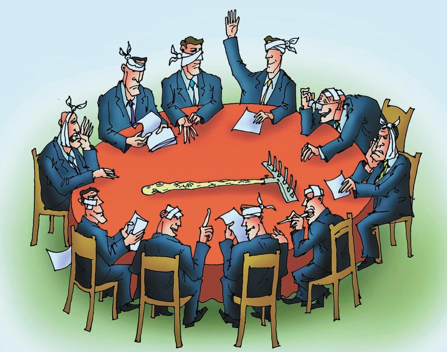 Картинка прикольная совещание